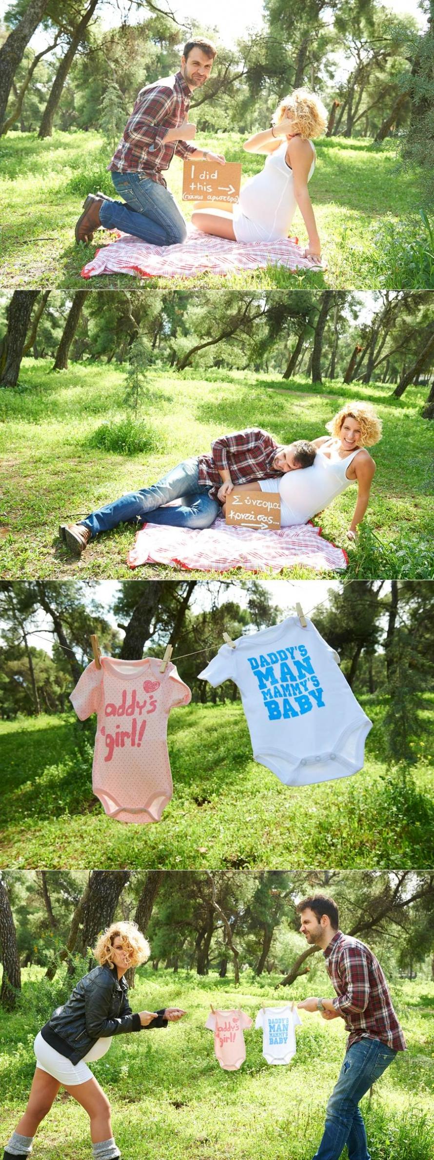 Ilias Maria maternity photos 03